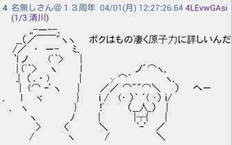 20130401