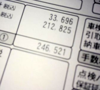 20141122